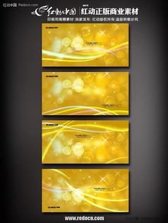 最新金色背景板设计