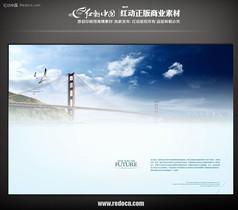 画册内页板式 跨越