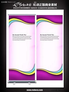 最新紫色易拉��背景