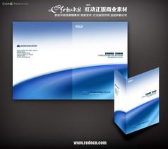 最新蓝色科技画册封面