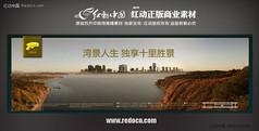 長版地產廣告圖片網賭送體驗金