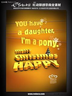 黄色高端圣诞海报