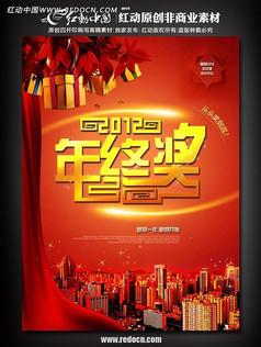 2012年�K��促�N活�雍��