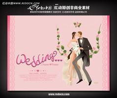 婚庆背景wedding图片素材