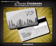 银色品质房地产VIP会员卡
