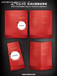 红色婚礼请帖设计