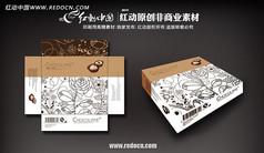 巧克力包�b盒�O�矢量�D