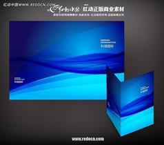 最新蓝色科技画册封面图片