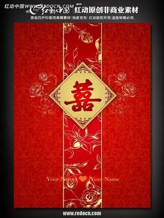 中���鹘y�Y婚海��