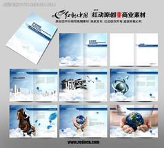 高端商务企业形象画册设计