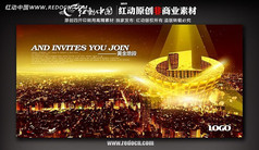 黄金商铺宣传海报设计素材
