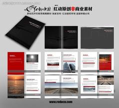 建筑工程企业宣传画册