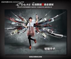 手机卖场宣传海报设计