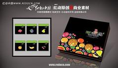 中秋水果月�包�b盒