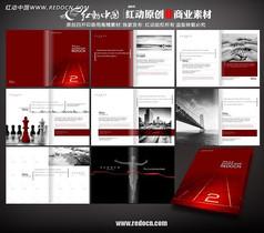 紅色企業文化畫冊設計