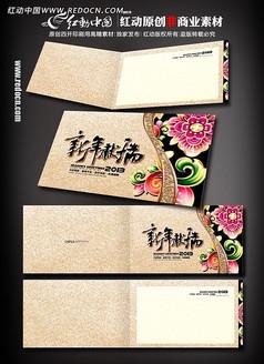 中国风2013春节贺卡