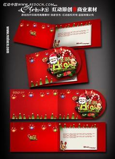 红色圣诞快乐贺年卡设计