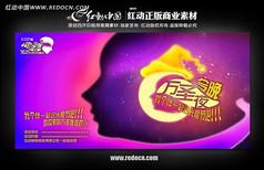 万圣节活动派对宣传海报设计