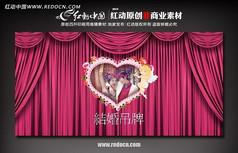 结婚庆典舞台背景吊牌素材