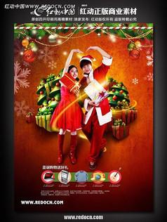 服装店圣诞促销送礼宣传海报素材