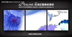 花朵�o框�� 抽象�b���