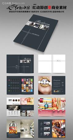 化妆品画册设计素材