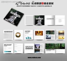 金融投资宣传画册设计