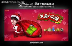 礼多人不怪 商场圣诞促销主题活动展板设计