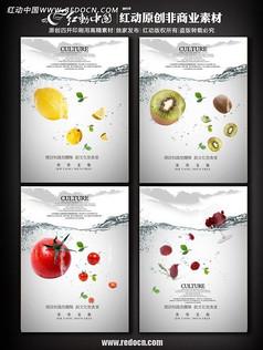 食堂文化�彀逯�水果篇