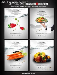 食堂文化宣���D�O�