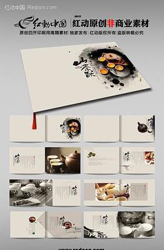 中国风茶业画册设计
