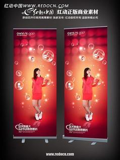 38妇女节促销活动x展架设计