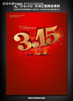3.15活�雍��