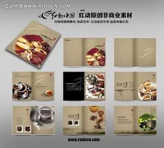 中���L茶文化����