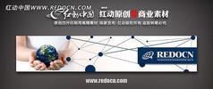 �W�j科技公司�W站banner