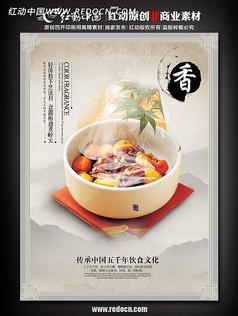中���L美食食堂文化�彀�