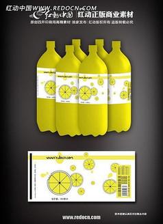 柠檬饮料瓶标签设计包装