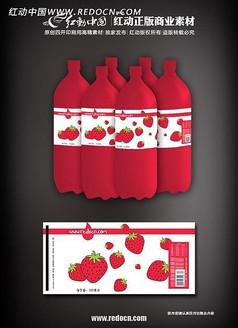 草莓饮料标签设计包装