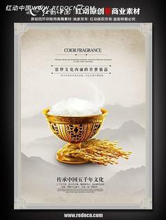 中��文化五谷�Z食海��