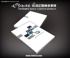 科技产品样本封面