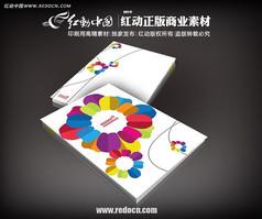 儿童绘画颜料产品画册封面