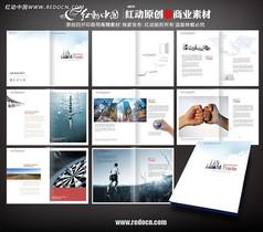 商业形象画册