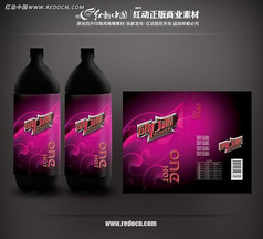 动力源饮料瓶贴设计