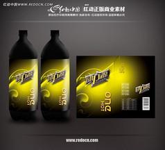 动力源饮料标签设计