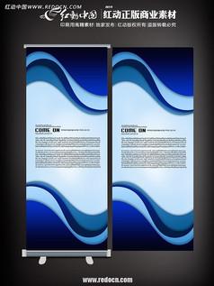 蓝色科技x展架背景psd