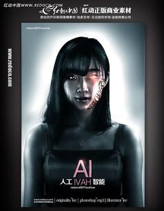 人工智能�C器人美女宣�骱��