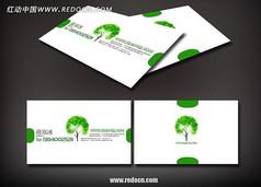 绿色大树环保名片