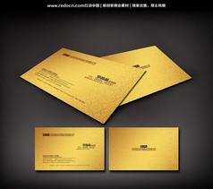 金色花纹背景名片