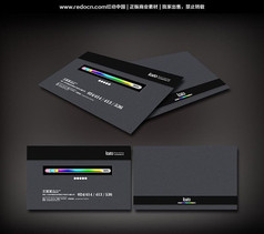 灰色背景上的彩色进度条网站名片