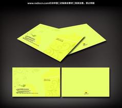 黄色花纹背景茶叶店名片